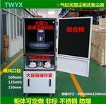 工业集尘机 砂轮机打磨吸尘器