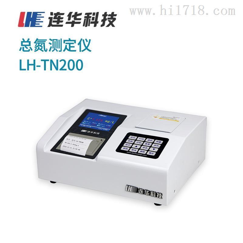 連華科技總氮測定儀LH-TN200