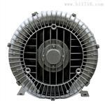 5.5KW真空吸附旋涡气泵
