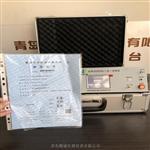 紅外線CO/CO2氣體分析儀廠家