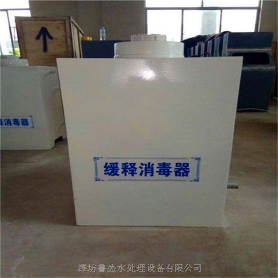 LS医院污水处理设备报价
