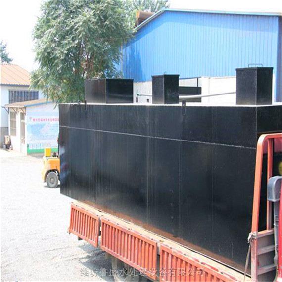 小型卫生院污水处理成套设备装置