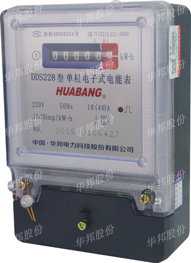 DDS228型單相電子式電能表.jpg