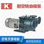 220v5.5kw自吸泵价格 大功率离心泵报价