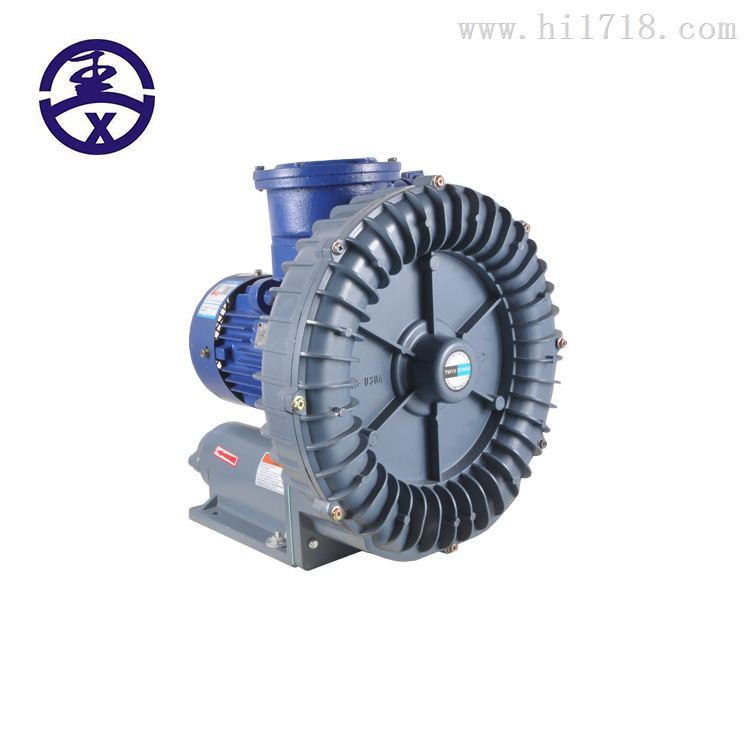 FB-7.5 化工气体输送高压防爆真空泵