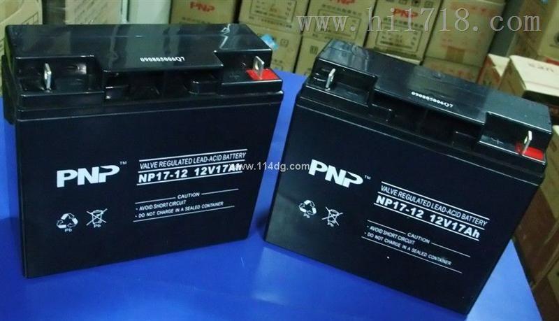 PNP蓄电池有限公司
