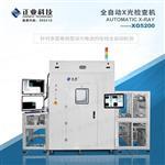 全自动X光检查机XG5200/5200A