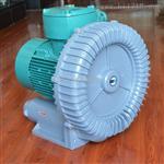 环形防爆高压鼓风机 漩涡气泵