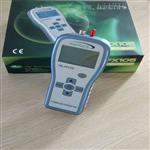 HFX105高精度甲醛检测仪