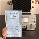 疾控中心紅外線CO分析儀