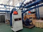 模具厂打磨用粉尘集尘器