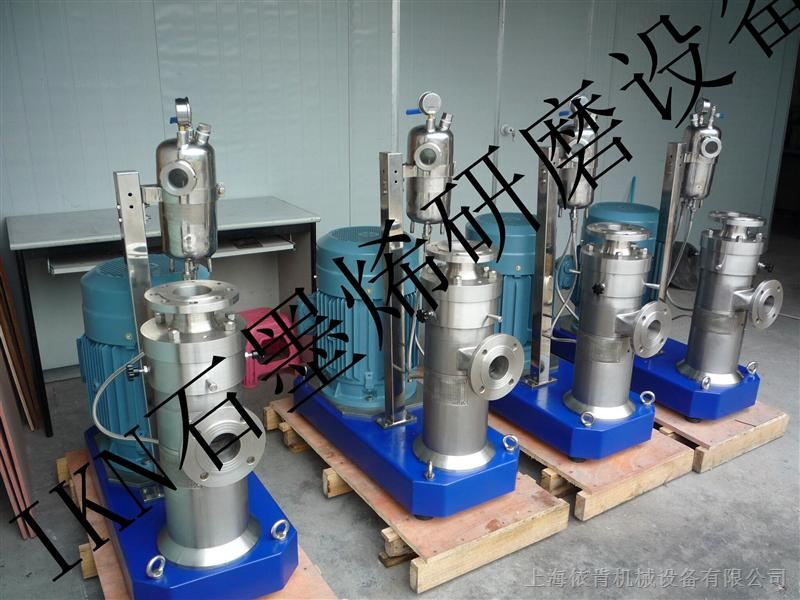 石墨烯薄膜分散液研磨分散机