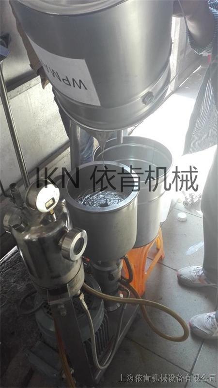 商家推荐 纳米铝粉浆料高剪切分散机