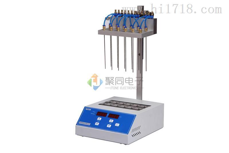 氮气样品浓缩仪JTN200可视氮吹仪重庆