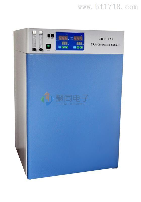 气套式CO2培养箱HH.CP-T二氧化碳细胞箱宁夏