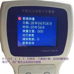 手持式激光尘埃粒子计数器Y09-3016