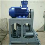 18.5KW防爆隔熱鼓風機 旋渦氣泵