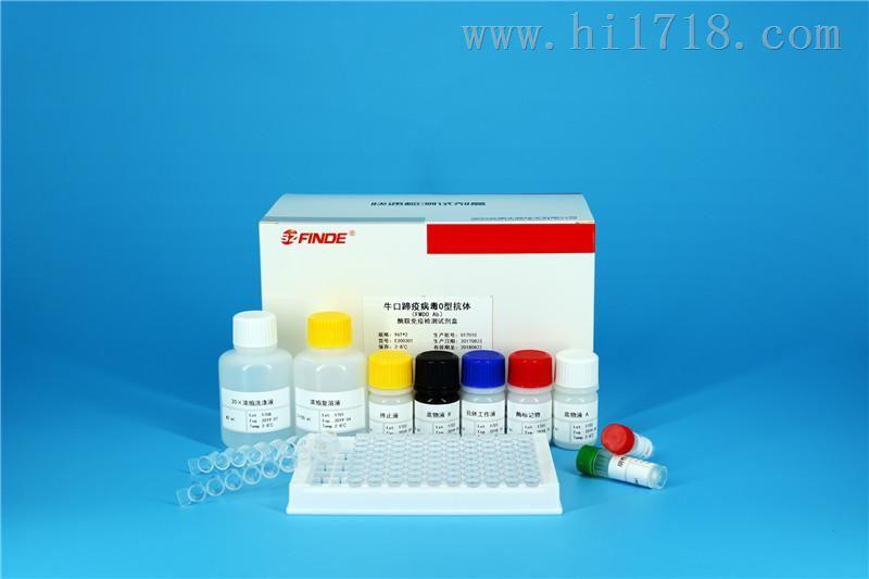 牛口蹄疫病毒O型IgG检测试剂盒厂家
