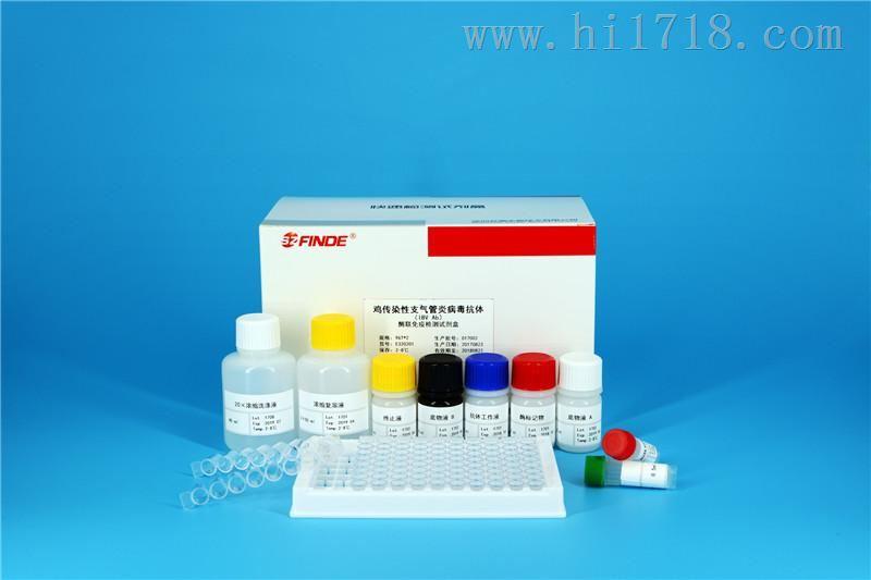 鸡传支IgG抗体检测试剂盒厂家