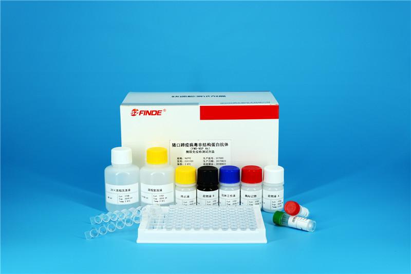 猪口蹄疫非结构蛋白抗体检测试剂盒.jpg