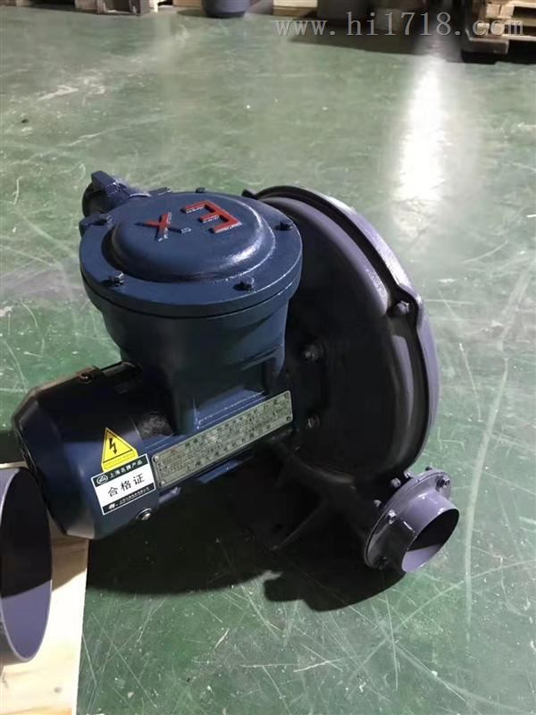 现货FX-3粉尘防爆鼓风机