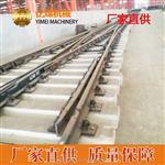 窄轨渡线道岔 铁路用窄轨渡线道岔