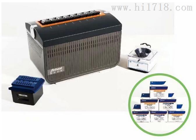 北京世纪元亨T8荧光PCR仪配试剂盒农业部推荐