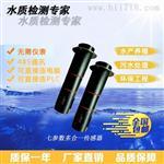 在线式PH溶氧电导盐度浊度氨氮温度多参数合一水质传感器