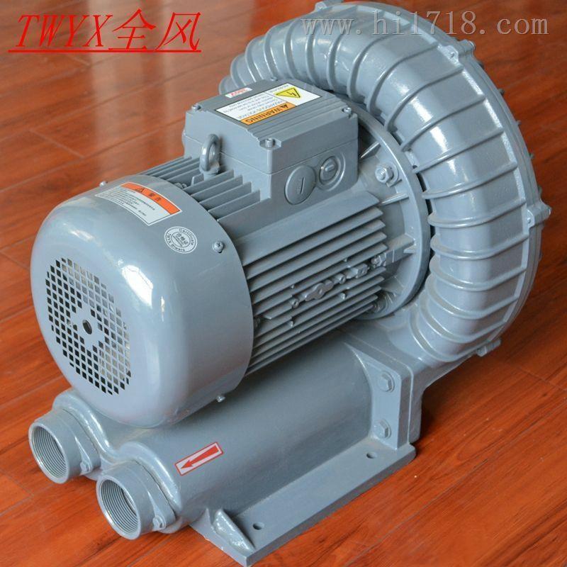 RB023 2.2KW漩涡风泵 喷砂机用高压鼓风机