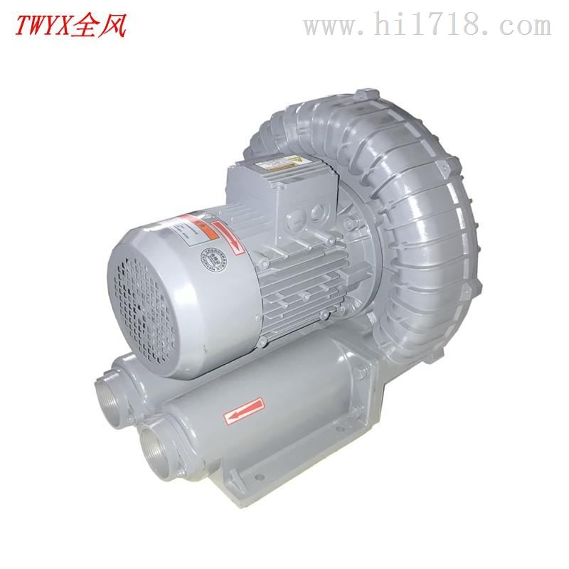 RB033 2.2KW供应折叠纸巾机械专用设备 风机