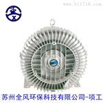 高压漩涡式气泵