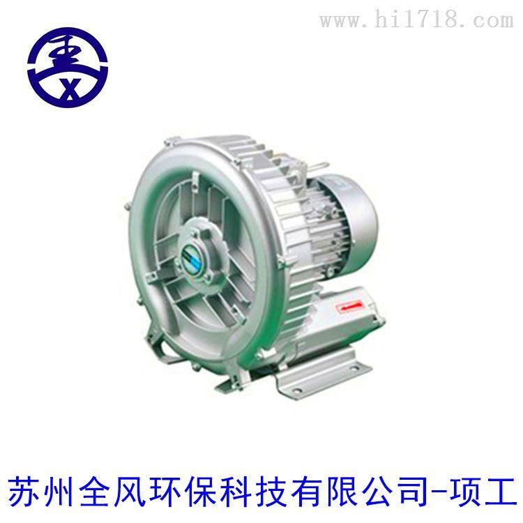 環形高壓漩渦風機