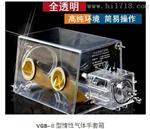 PMMA材质VGB-B型惰性气体手套箱