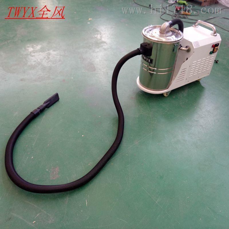 高压30L干湿两用工业吸尘器
