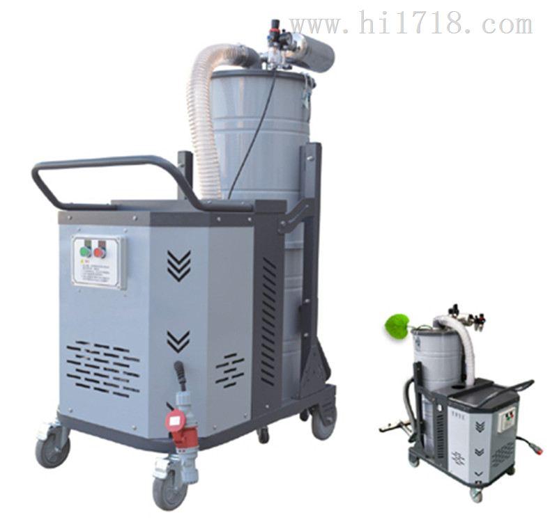 SH2200 2.2KW地面粉尘除尘器