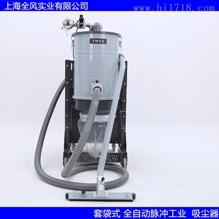 SH7500 7.5KW 模具生产粉尘集尘器