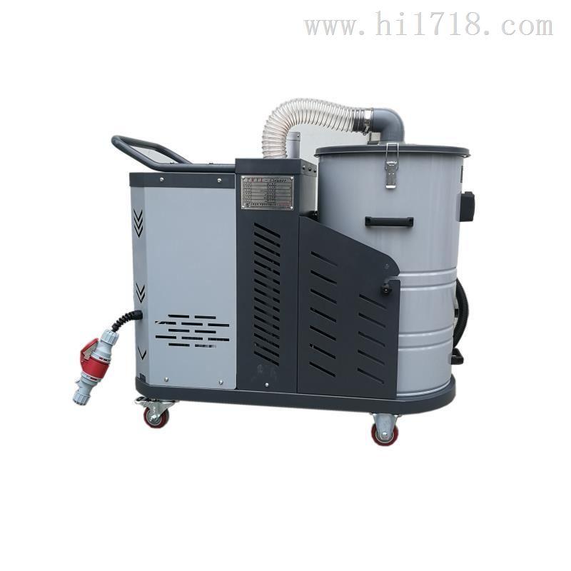 DH移动吸尘器