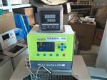 高低溫一體機JTGD-05200-20加熱制冷機湖南