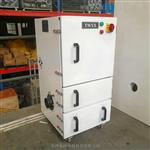 TWYX柜式集尘器