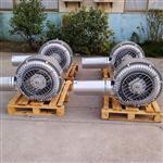RB-72S-1 双叶轮旋涡气泵