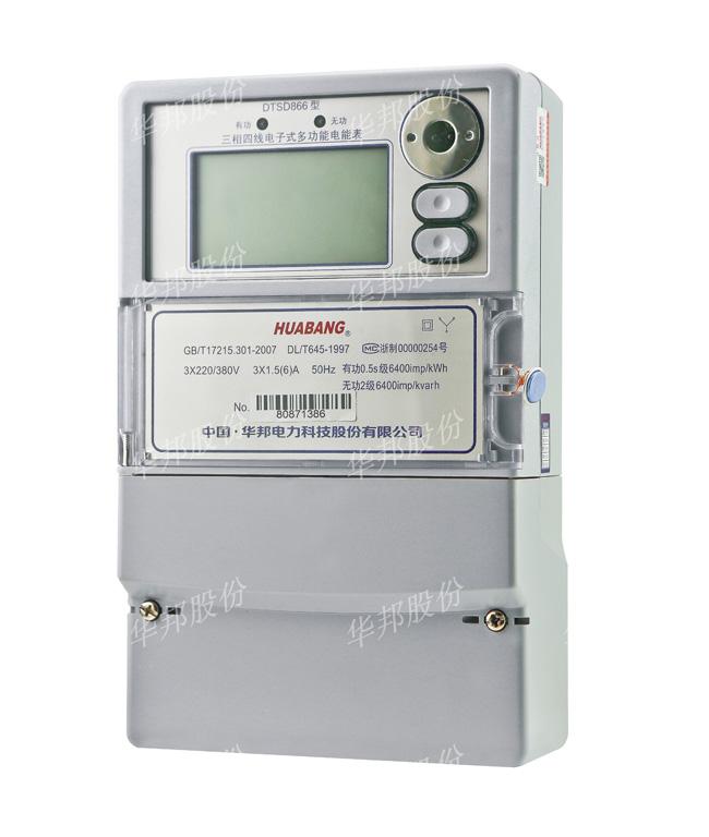 DTSD866型、DSSD866型三相电子式多功能电能表(全功能型0.jpg