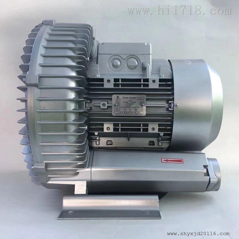 5.5KW电镀池曝气专用高压风机