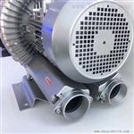 RB-91D-1洗瓶機吹干專用高壓風機