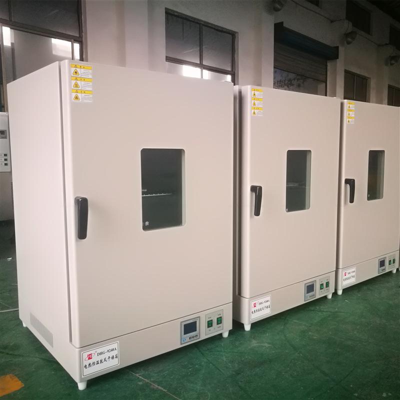 DHG-9240A 上海鼓风干燥箱