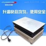 DB-3AS数显恒温电热板不锈钢实验室用