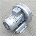 供应包装机械设备专用高压风机