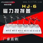 HJ-6多头液体加热磁力搅拌器潜水式