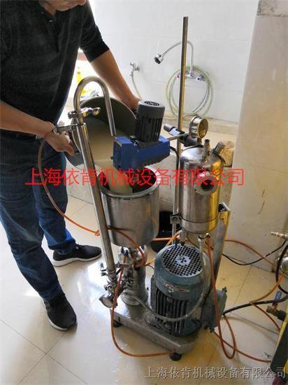 聚丙烯酰胺保水剂管线式研磨分散机