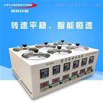 SHJ-6AB多工位恒温磁力搅拌水浴锅