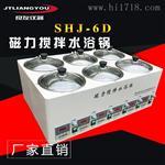 SHJ-6D六孔数显磁力搅拌水浴锅